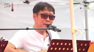 [고공라이브] 손예진의 레전드 영화 클래식 OST - 너에게 난 나에게 넌  by 고양 신한류 버스킹 페스티벌_0527