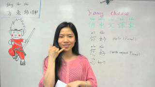 "FCN Chinese Lesson 1 Say ""Hello"" in Mandarin"
