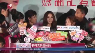《看看星闻》:  《我的少女时代》台湾破亿 Hebe称男主角似前任Kankan News【SMG新闻超清版】