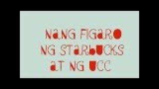 Ating Pag ibig  -  Eric Nicolas