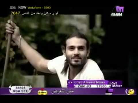 Sagopa Kajmer - Atesden Gömlek`de ki arka fonda calan arapca müzik