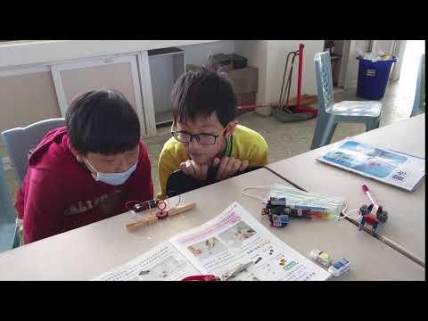 電磁鐵-自製馬達實驗 - YouTube