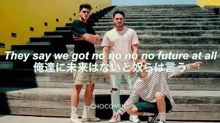 ★日本語訳★ Rise - Jonas Blue ft Jack & Jack