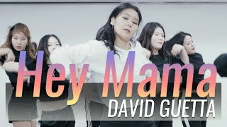 David Guetta - Hey Mama ft. Nicki Minaj, Bebe Rexha & Afrojack Choreography Dana