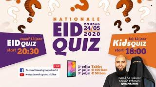 Nationale Eid-Quiz 24-05-2020