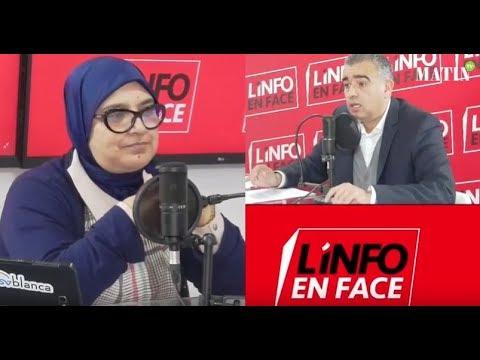 """Video : Hakima Fasly du PJD à L'Info En Face : """"le climat actuel est morose"""""""