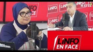 """Hakima Fasly du PJD à L'Info En Face : """"le climat actuel est morose"""""""