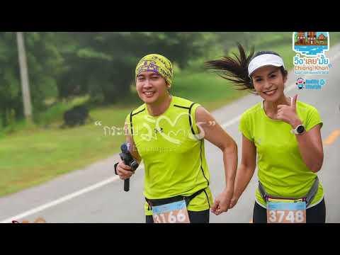 chiangkhan super half marathon