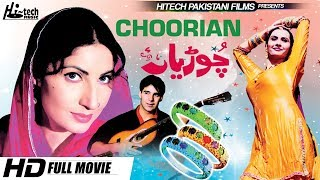 CHOORIAN - Saima, Moammar Rana, Shafqat Cheema - Blockbuster Movie (Full Official Pakistani Movie) width=