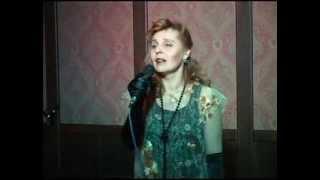 Цыганская песня. Мадам Соболёва