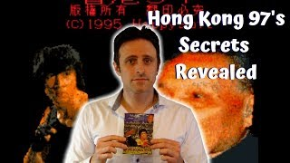 The complete history of Hong Kong 97 - Ultra Healthy Video Game Nerd