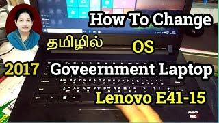 How to change os in lenovo e41 15 videos / InfiniTube