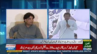 Nisar Ali Khan's press conference - 17 March 2018 - 92NewsHDPlus