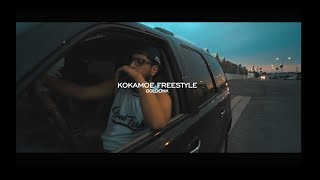 Goldlink - Kokamoe | Soul Fresh Fam | Freestyle