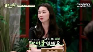 [ENGSUB] SEUNGYOON'S Short Clip from Secret Garden