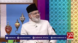 Subh E Noor - 15 December 2017 - 92NewsHDPlus