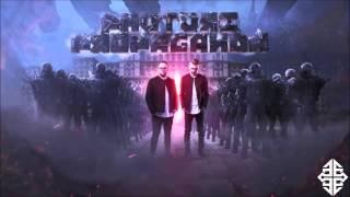 Phuture Noize - Terrordome (Radio Edit) [Phuture Propaganda]
