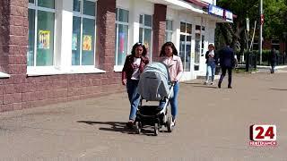 В Башкирии появятся единовременные выплаты многодетным семьям