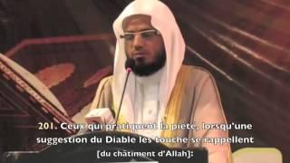 Sourate 7 - Al Araf (196 à 204) — Abu Bakr Al Shatri