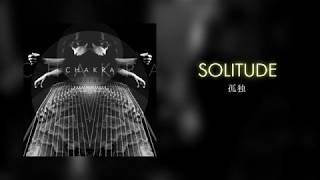 Chakra チャクラ - Solitude 孤独