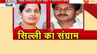 Jharkhand assembly by election on silli seat ajsu and JMM