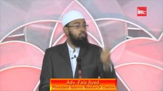 Rishwat - Bribe Lena Aur Dena Islam Me Haram Hai Aur Aaj Kis Tarah Rishwat Lete Hai By Adv.Faiz Syed