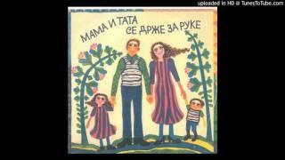 Mama i tata se drže za ruke  -  Pesma o ljubavi