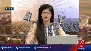 Bakhabar Subh - 07-05-2016 - 92NewsHD