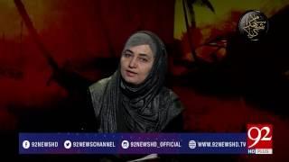Shuhda E Karbala 19-10-2015 - 92NewsHDPlus