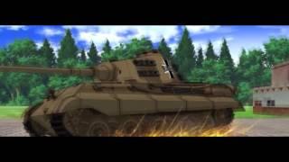 GIRLS UND PANZER [ガールズ&パンツァー ] AMV- Missile