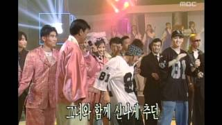 Sul Woon-do - Love twist, 설운도 - 사랑의 트위스트, MBC Top Music 19970913