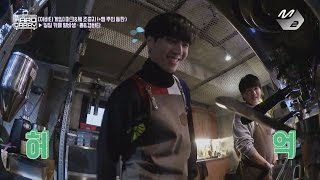 [GOT7's Hard Carry] Avatar JB&Yugyeom's misson in the cafe Ep.10 Part 8