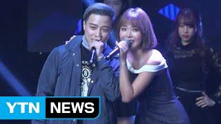 [★영상] 홍진영X아웃사이더, 환상의 콜라보…'안녕하세요' / YTN (Yes! Top News)