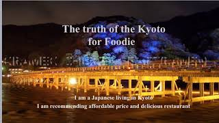 Introduce restaurant in Kyoto (Ramen)
