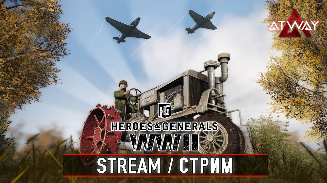Atway - [Stream] herals and generoes