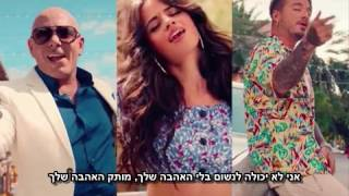 Hey Ma - Pitbull & J Balvin Ft. Camila Cabello - מתורגם לעברית HebSub