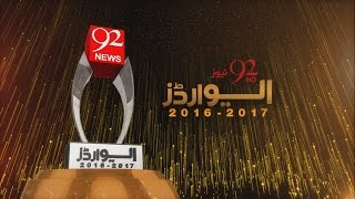 Vote Your Favorite Program or News Anchor (Promo) - 19-01-2017 - 92NewsHD