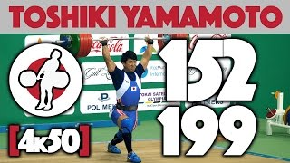 Toshiki Yamamoto (85) - 152kg Snatch / 199kg Clean and Jerk @ 2017 Asian Championships [4k 50p]