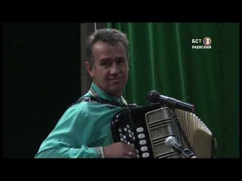 17 сентября в Альшеевском районе состоялся конкурс народных инструментов