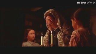 Oración del Shabat - Sabbath Prayer [ El Violinista en el Tejado]