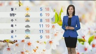 [날씨] 오늘 대부분 맑음…봄바람 쌀쌀 / 연합뉴스TV (YonhapnewsTV)