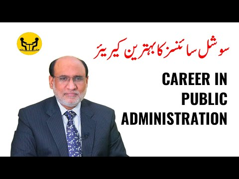 Career in Public Administration | Yousuf Almas