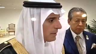 RM 2.6 Billion Transferred Was A Genuine Donation - Saudi Arabia