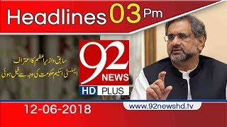 News Headlines | 3:00 PM | 12 June 2018 | 92NewsHD