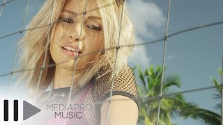 Novaspace feat Alina Eremia - Out of My Mind (Official Video)