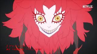 "Devilman Crybaby ""Devilman no Uta"" FULL"