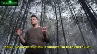 ✅BG Превод Nikos Vertis - Ena Psema. Една лъжа (Official Video)💙🇬🇷