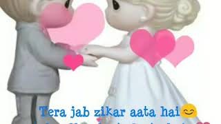 Female version song Hamara haal na pucho
