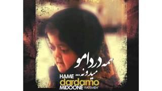 MUST WATCH!! Hame Dardamo Meedoni  (Fatimeh)