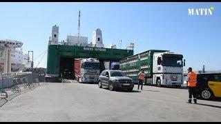 Tanger-Med et la Fondation Mohammed V pour la solidarité mobilisés pour l'accueil des MRE